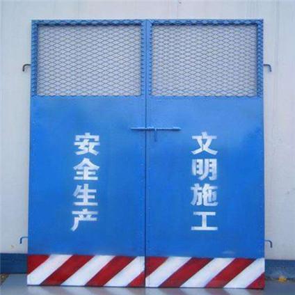 电梯安全门0