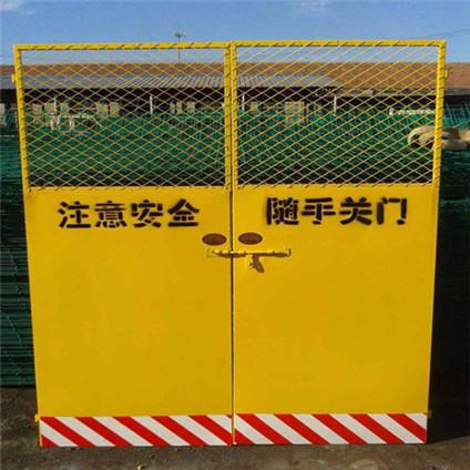 升降机防护门1