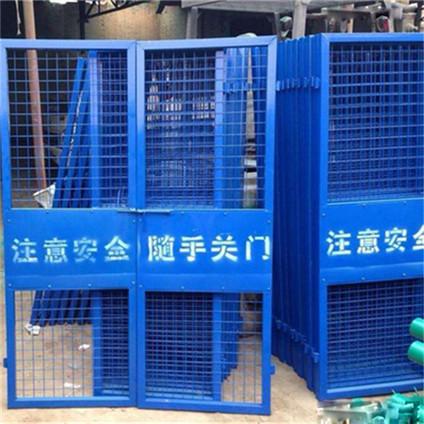 施工楼层防护门1