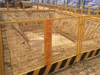基坑防护网2