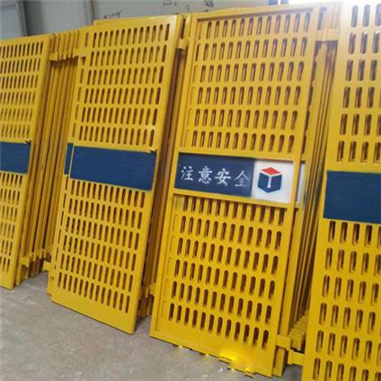 冲孔电梯安全门2