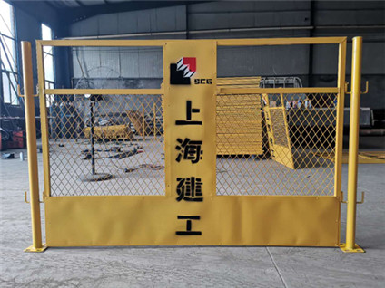 基坑防护网1