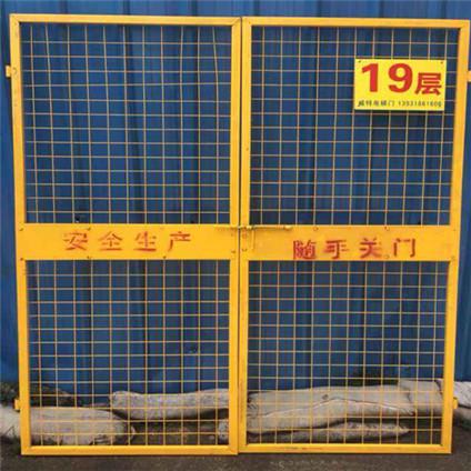 施工电梯防护门2