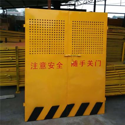 冲孔电梯安全门3