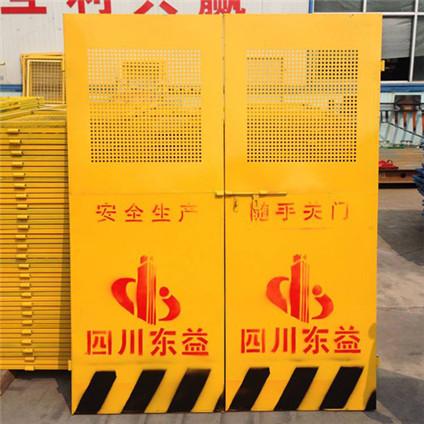 冲孔电梯安全门0