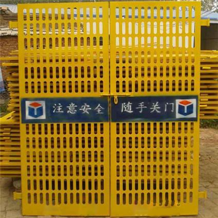 施工楼层防护门2