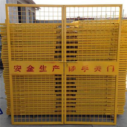 钢板网电梯安全门2