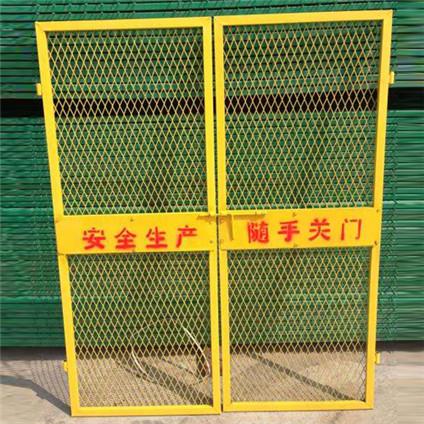 施工楼层防护门0