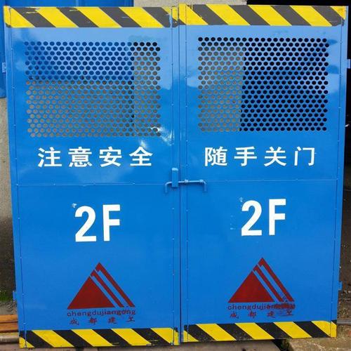 施工楼层防护门