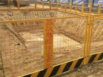 基坑临边防护网1
