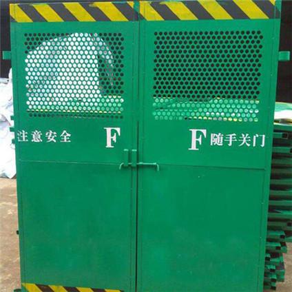 冲孔电梯安全门1