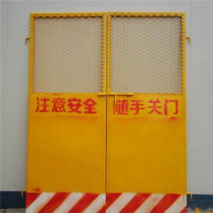 钢板网电梯安全门1
